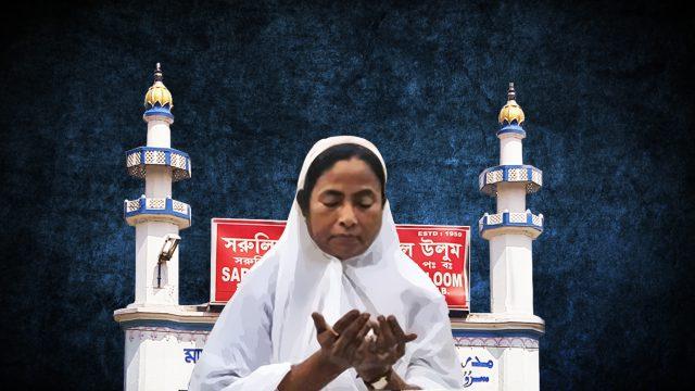 पश्चिम बंगाल में बीजेपी ममता और मुस्लिम के लिए चित्र परिणाम