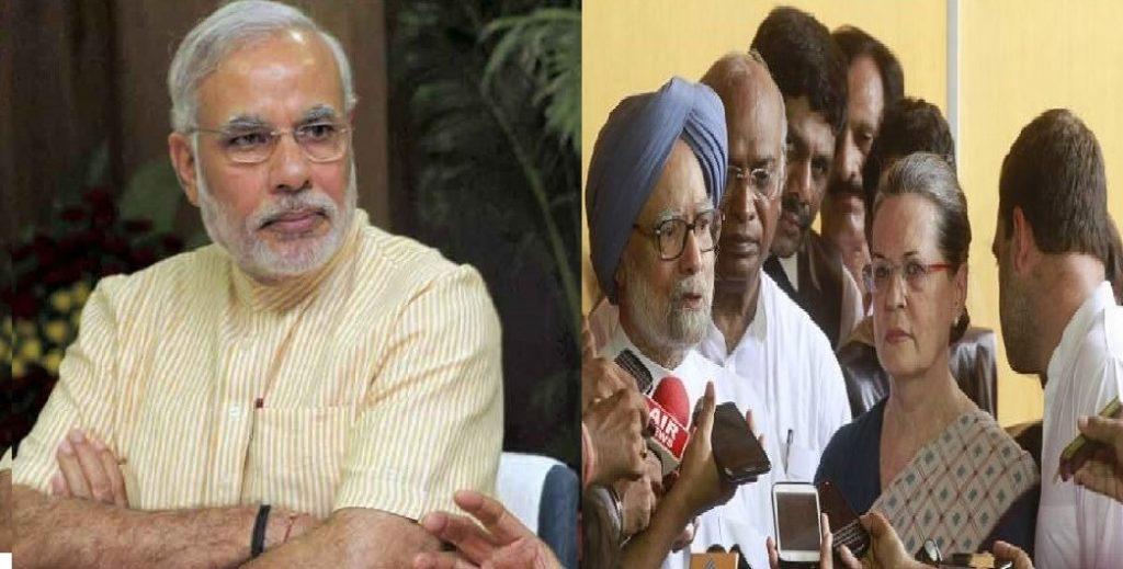 मोदी विरोध और कांग्रेस के लिए चित्र परिणाम