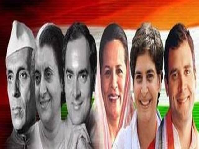 Image result for गांधी परिवार