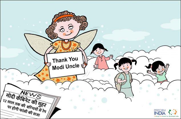 Thank You Modi Uncle!