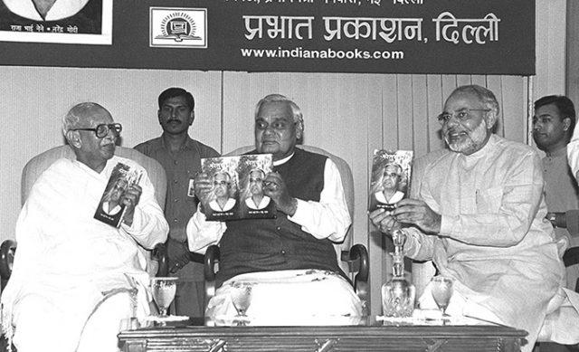 "PM Shri Atal Bihari Vajpayee releasing a book titled ""Setubandh'. August 18, 2001"